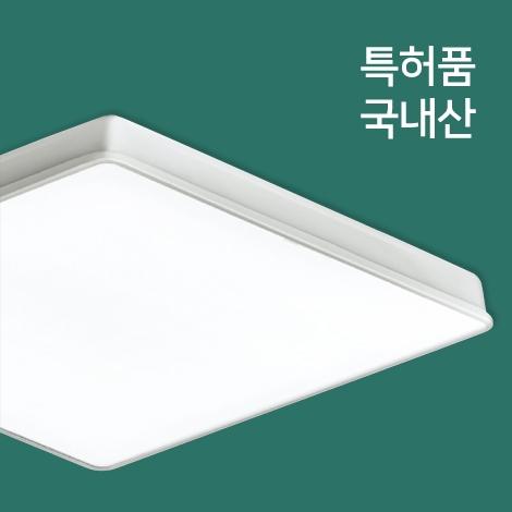 LED D-R 방등 50W (국산/KC)