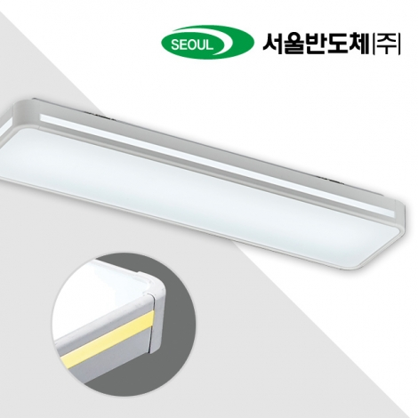 LED 프리미엄 주방1등 25W (국산/KC) (640*160*85) 화이트/옐로우 6500K