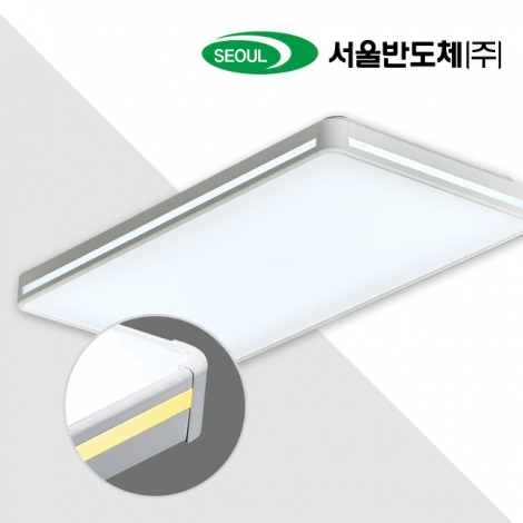 LED 프리미엄 거실2등 50W (국산/KC인증) (350*700*85) 화이트/옐로우 6500K